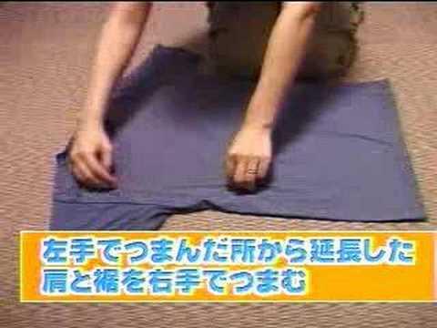 Como se dobla una camisa
